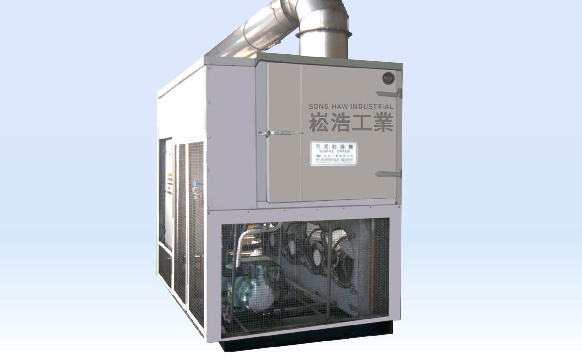 冷凍式乾燥機